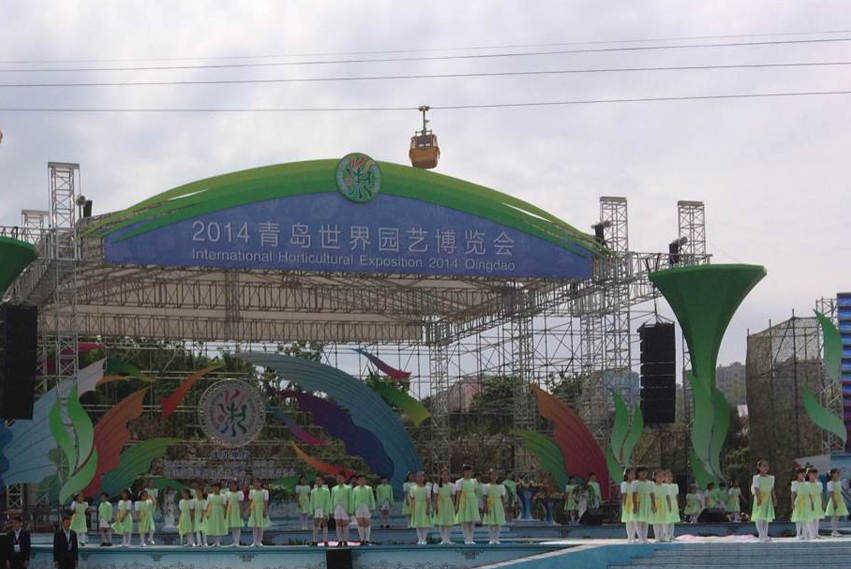 青岛世园会25日正式开幕