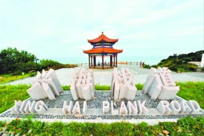 葫芦岛沿海栈道成为一个美景荟萃,没有围墙的城市大公园.