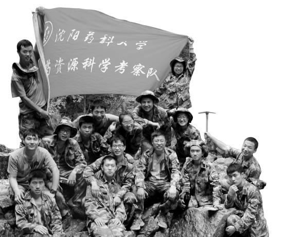 """药大科考队武夷山研究""""大红袍"""""""
