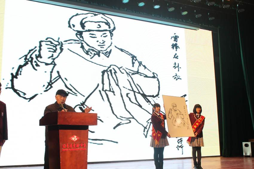 关于学雷锋的画_辽宁评出42个高校学雷锋先进集体