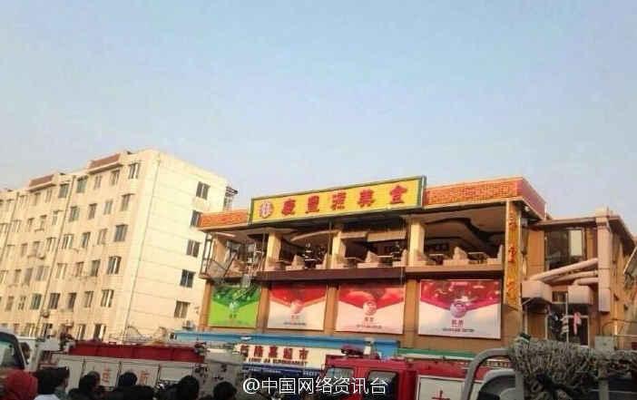 印度辽宁一美食城发生v天下__新华网辽宁频道大连飞天下美食饼图片