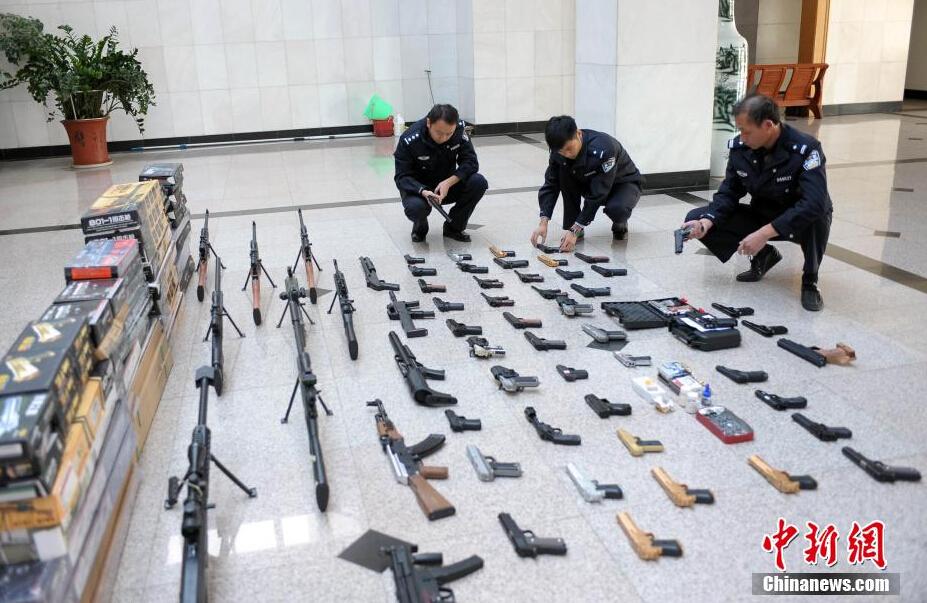 烟台警方破特大网络贩枪案