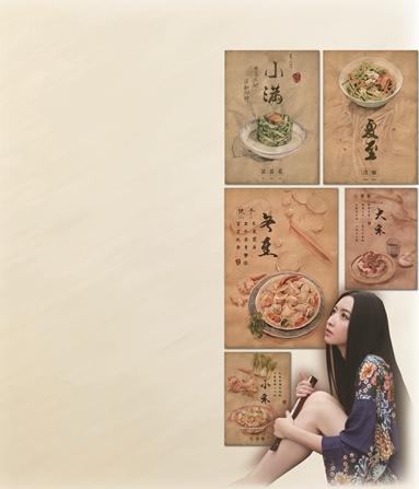 """才女手绘""""24节气美食图"""" 画美人亦美"""