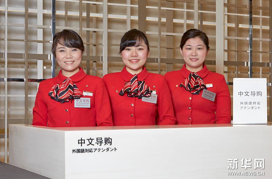 日本顶级商场里的中文女孩