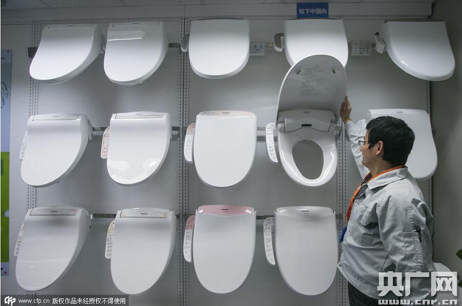 """探访""""日本马桶盖""""在杭州生产线"""
