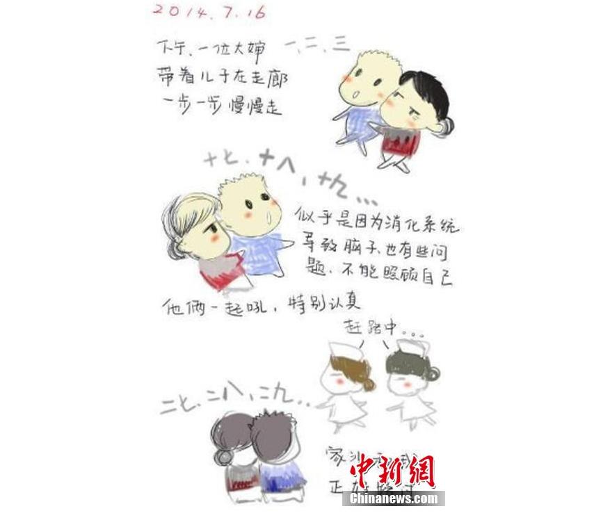 小护士手绘漫画版实习报告 记录医院日常点点滴滴