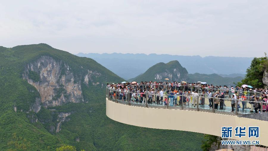 游人在重庆市云阳县龙缸景区玻璃廊桥游玩