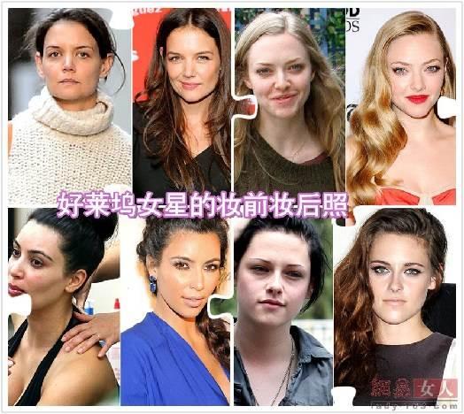 好莱坞女星素颜照__新华网辽宁频道
