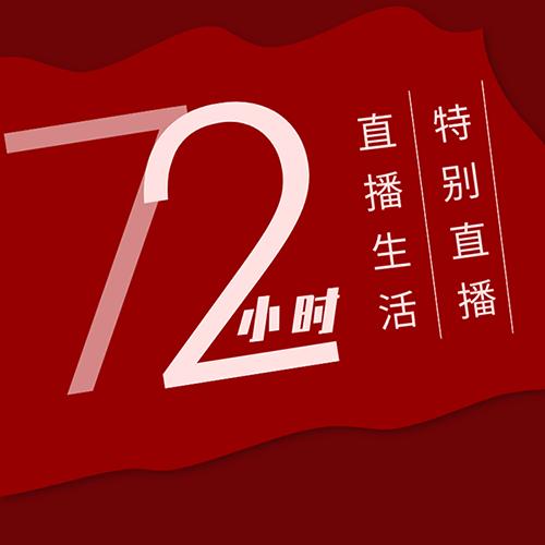 http://www.1560327.live/caijingfenxi/64091.html