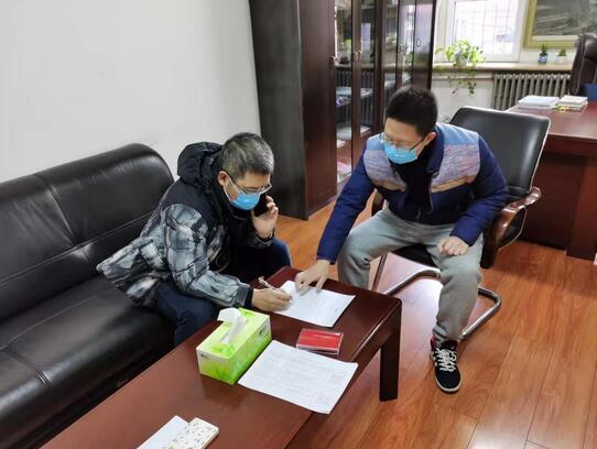辽宁省工行:助力防疫加速跑 融