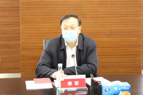 辽宁省政协副主席姜军到盛京银行