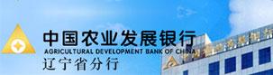 農業發展銀行