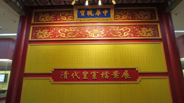 回顧歷史 新華VR帶您走進遼寧檔案館