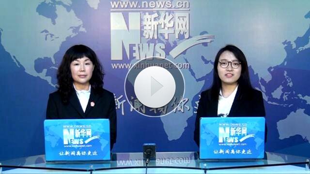 遼寧打造法治化營商環境