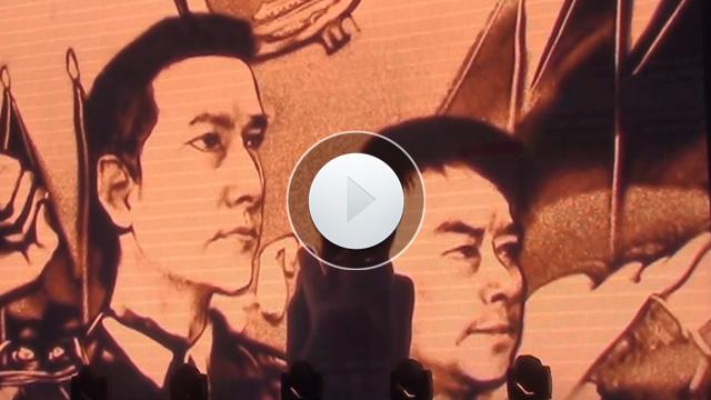 第二屆中國沙畫藝術交流會于沈陽舉行