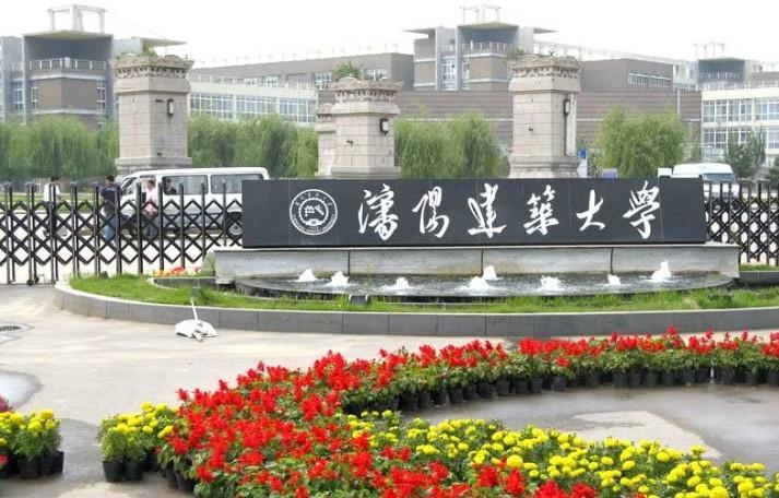 遼寧本科生結構設計競賽在建大舉行