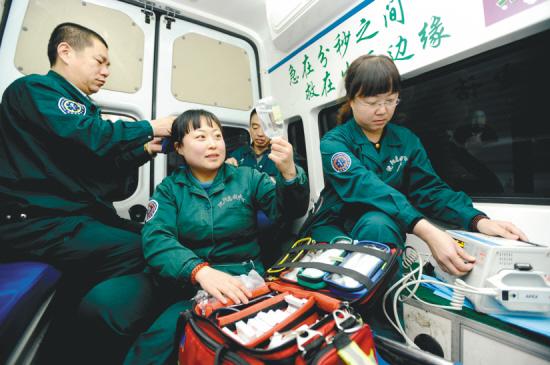 沈陽市急救中心舉辦防汛救災衛生應急演練