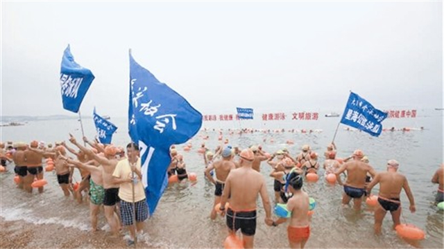 全民遊泳健身周在黃金海岸啟幕