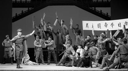 現代京劇《西安事變》在沈演出反響熱烈