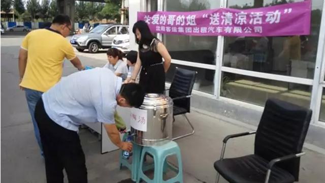 """沈阳客运集团""""战高温、斗酷暑""""确保行车安全"""