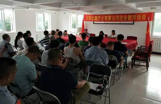 沈鑫巴士全面加强公交车运行秩序综合治理