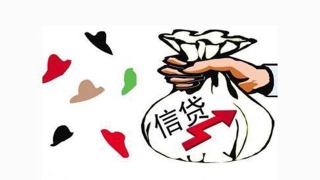农发行丹东市分行:开展知识竞赛有效推动信贷队伍建设年活动