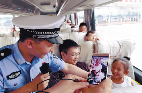 沈陽交警執法首次網上全程直播
