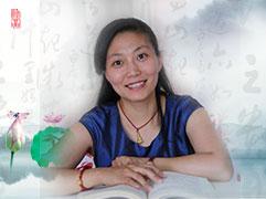 任娜:2017全国新教育榜样教师