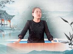 张丽:用爱温暖学生的心灵