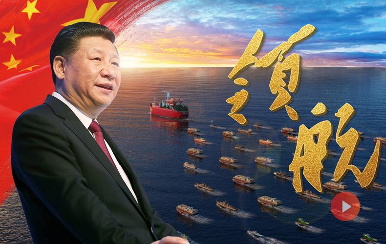 新華社震撼大片:領航