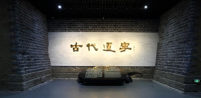 古代辽宁 VR视角走进辽宁历史