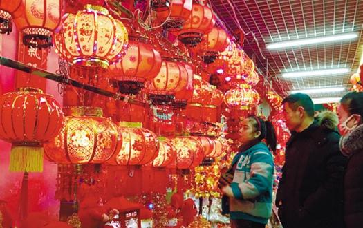 沈阳:春节临近 红红火火过大年