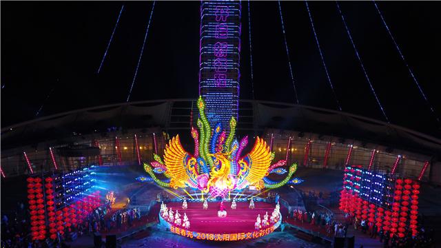 航拍2018沈阳国际文化彩灯节