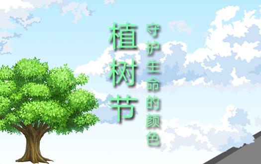 【圖解】換(huan)個角度看植cai)shu)節