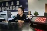 """遼寧公安機關開展五大專項行動整治""""辦事難"""""""
