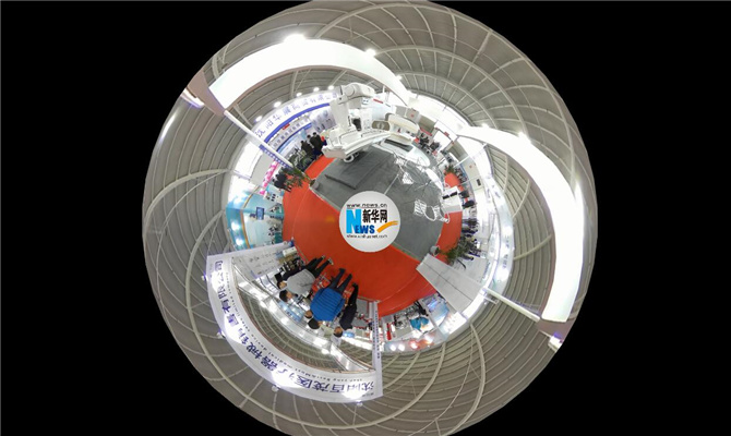 新華VR帶您走進沈陽國際醫療器械展覽會
