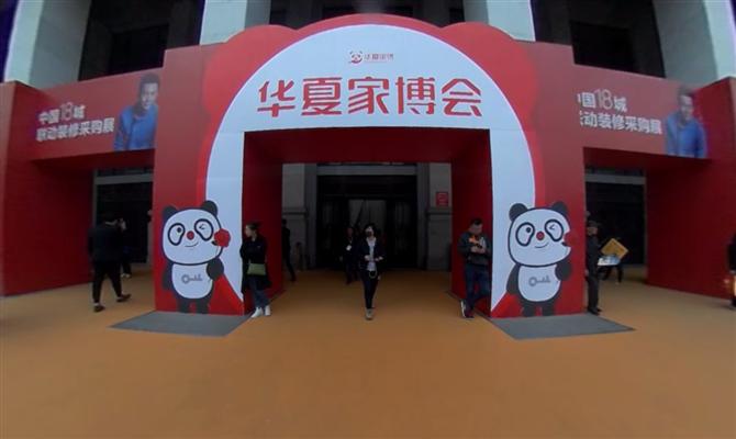 【VR视角】走进华夏家博会