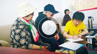 【视频】沈阳市红十字会捐献接待大厅昨日启动