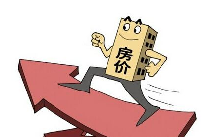 辽宁四举措抑制部分区域房价过快上涨