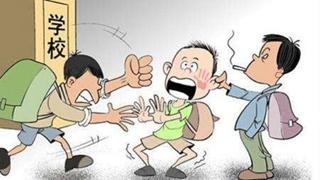 沈阳持续推进法治进校园 遏制校园欺凌