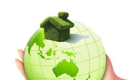 """辽宁公积金贷款购买""""绿色建筑""""或降低首付比例"""