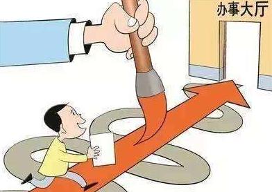 """创立便民服务平台 抚顺整治20项""""办事难""""问题"""