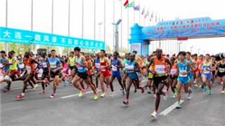大连国际马拉松赛29名选手被取消成绩并两年内禁止参加该赛事