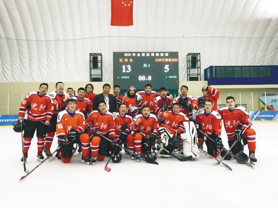 沈阳冰球队首次亮相全国锦标赛