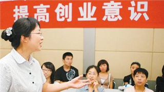 沈阳九项新举措支持高校毕业生到县域就业创业