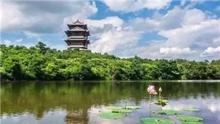 2018年中国旅游日辽宁分会场活动启动