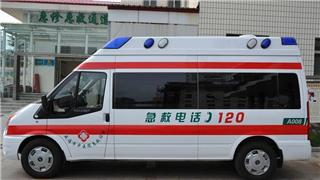 辽阳:120急救车院前急救免费