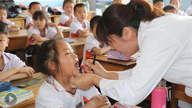 【視頻】遼寧全面啟動兒童口腔健康服務項目