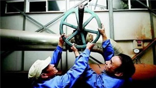 国家发改委:居民用气门站价格6月10日起调整