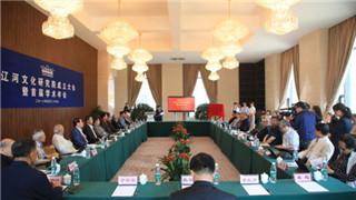 辽河文化研究院在沈阳成立